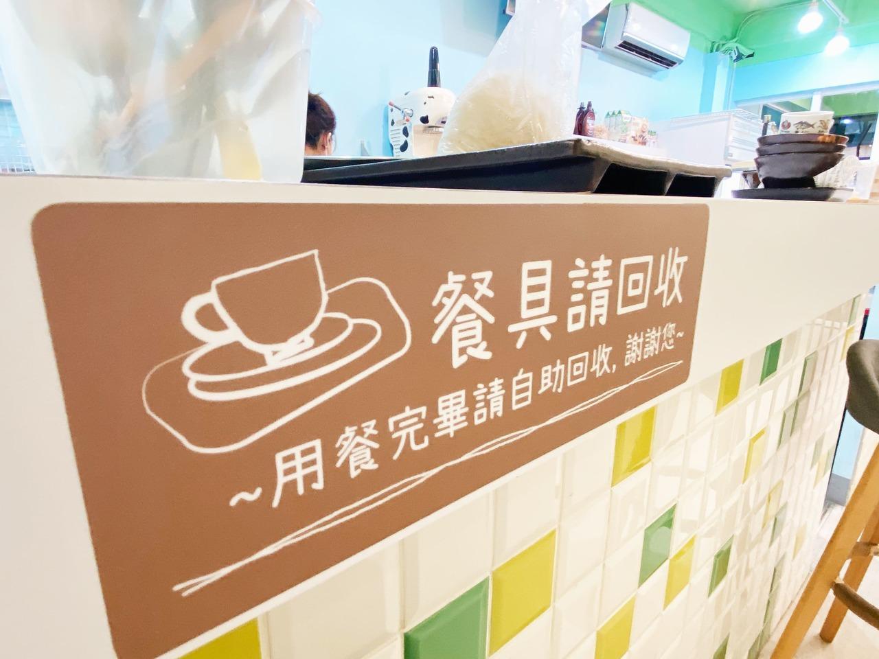 鮮果王冰品專賣