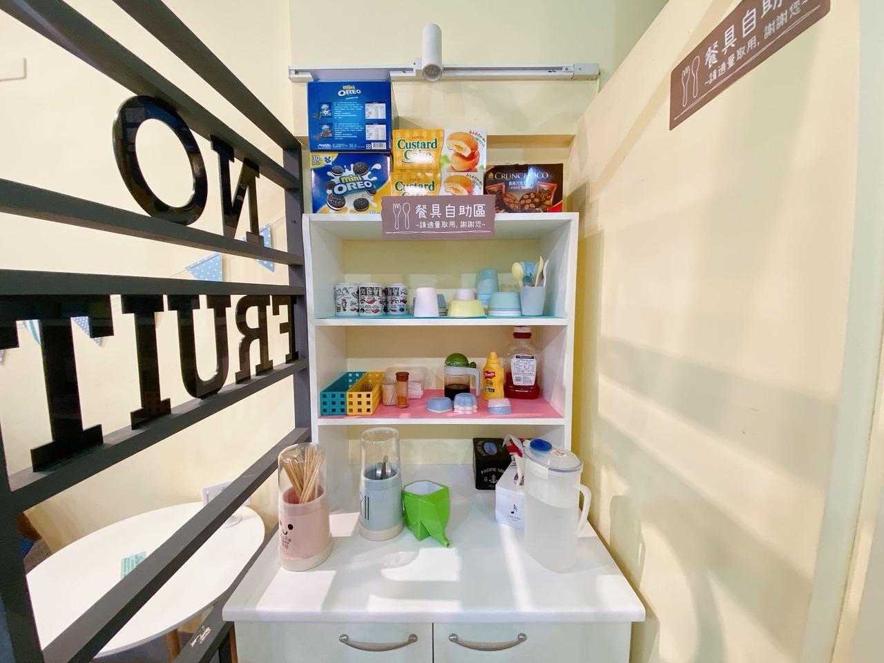 鮮果王冰品專賣店 環境介紹
