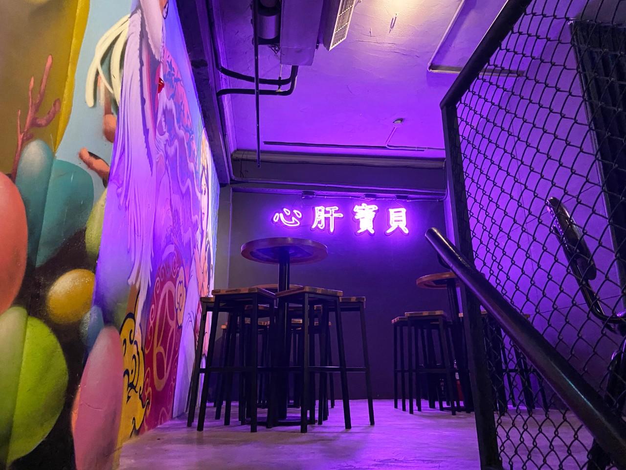 成都玖肆/蒂寶麻雀館/心肝寶貝:酒吧環境介紹