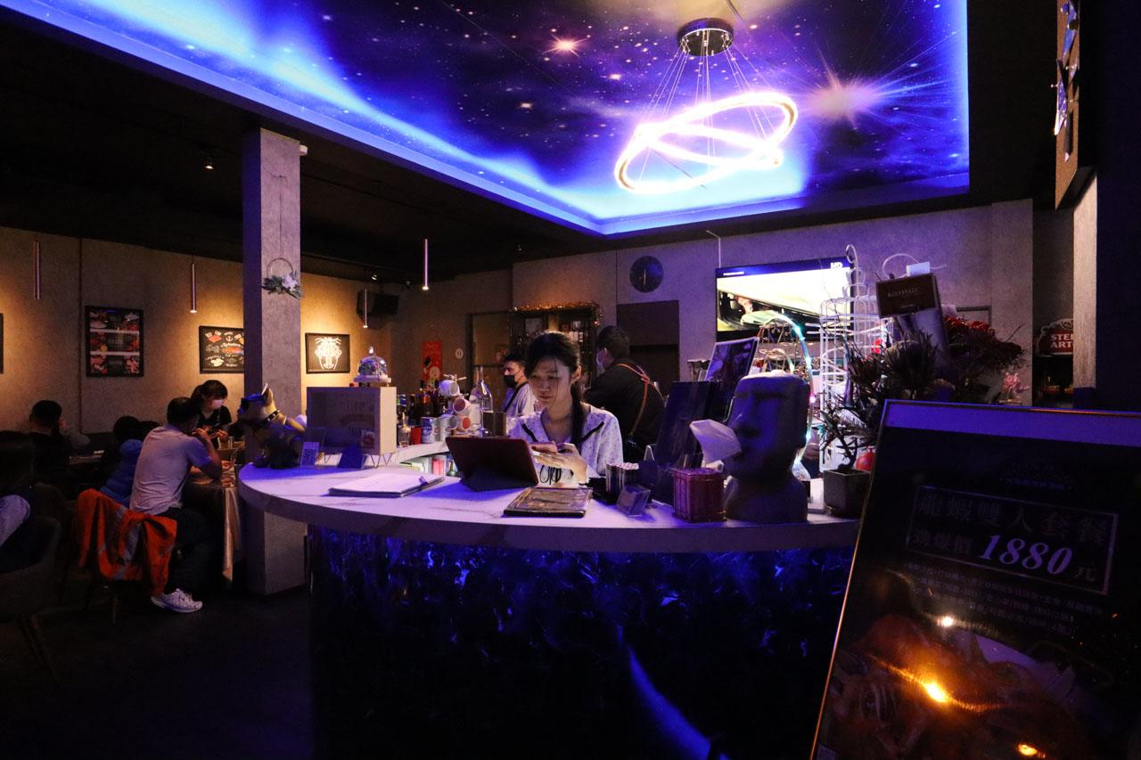 天馬星空餐酒館