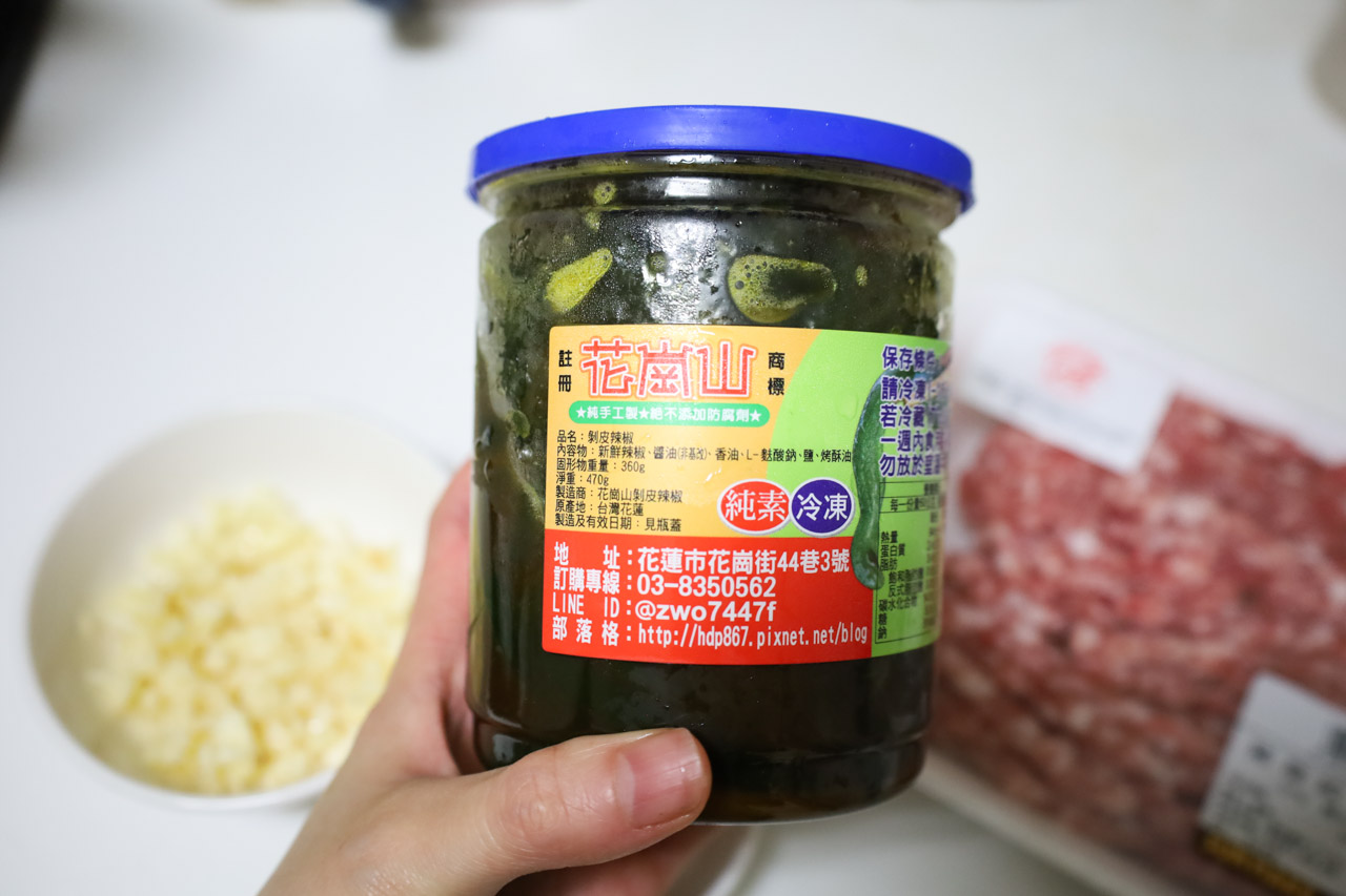 剝皮辣椒滷肉