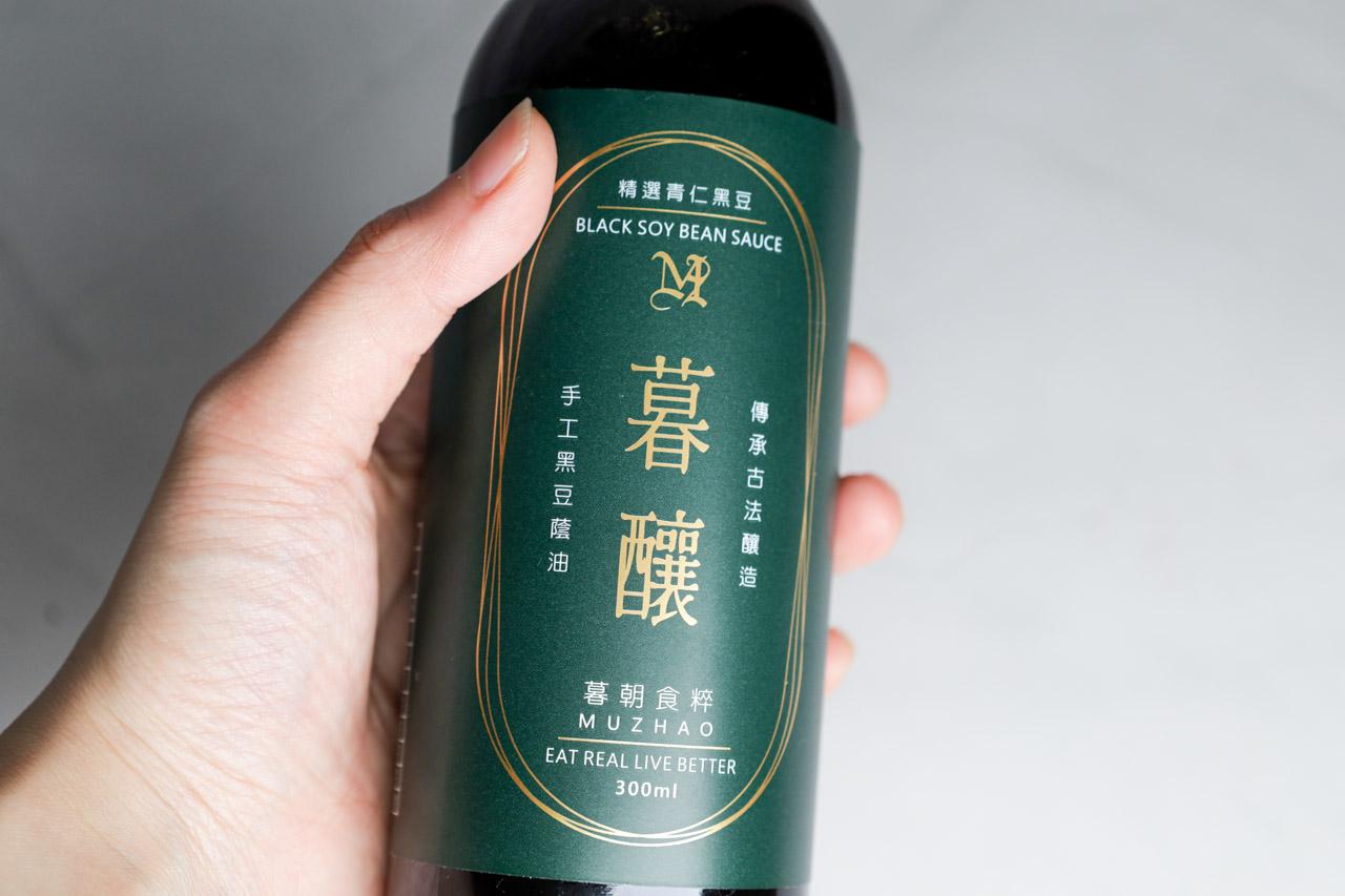 暮釀手工黑豆蔭油