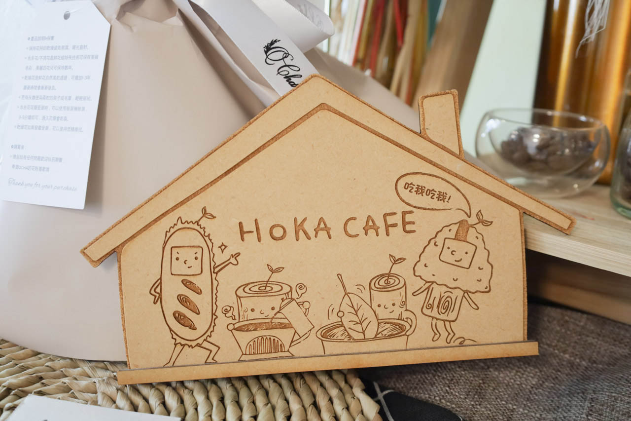 Hoka café